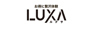 LUXA(LUXAふるさと納税)